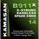 Kamasan B911X Strong (łopatka) - haczyki